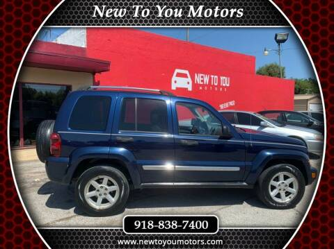 2006 Jeep Liberty for sale at New To You Motors in Tulsa OK