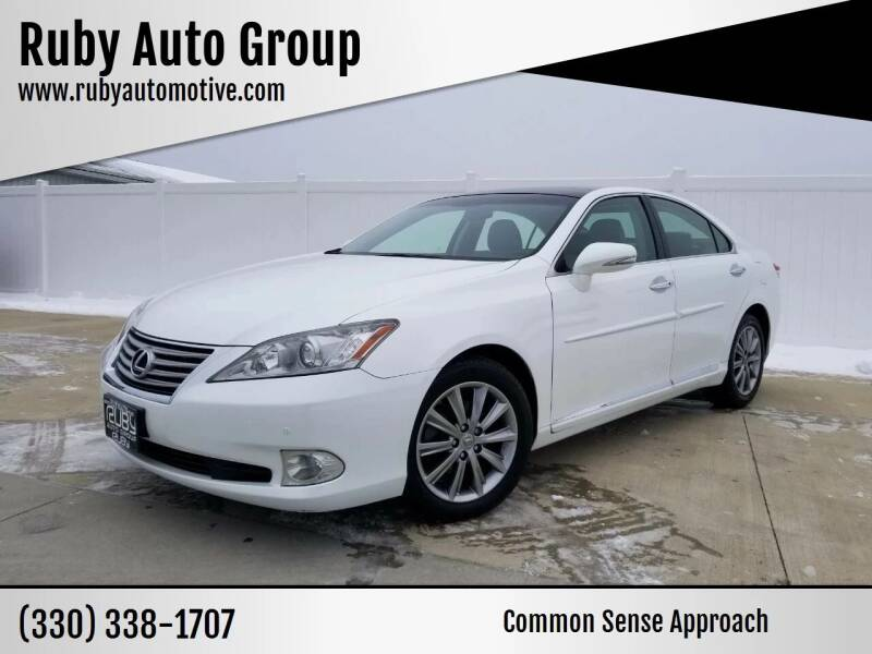 2010 Lexus ES 350 for sale at Ruby Auto Group in Hudson OH