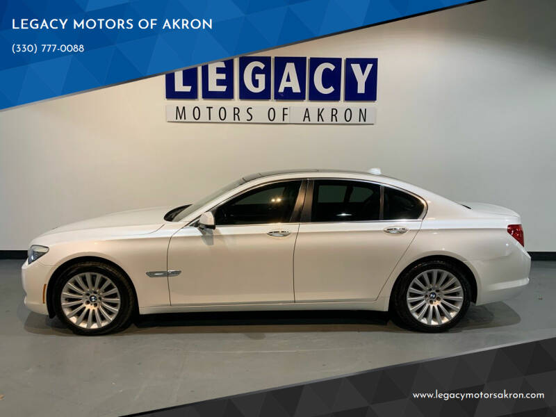 2011 BMW 7 Series for sale at LEGACY MOTORS OF AKRON in Akron OH