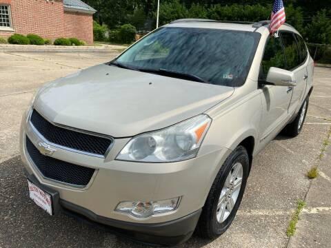 2009 Chevrolet Traverse for sale at Hilton Motors Inc. in Newport News VA