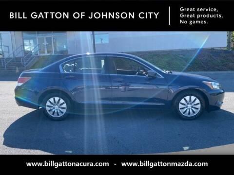 2008 Honda Accord for sale at Bill Gatton Used Cars - BILL GATTON ACURA MAZDA in Johnson City TN