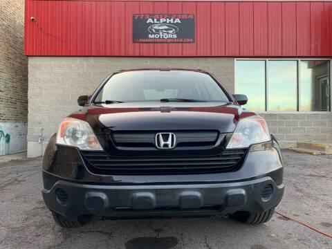 2007 Honda CR-V for sale at Alpha Motors in Chicago IL
