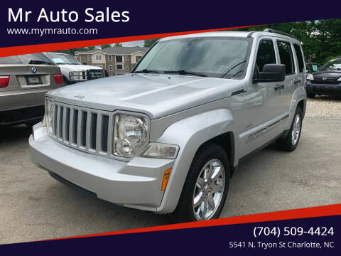 2012 Jeep Liberty for sale at Mr Auto Sales in Charlotte NC