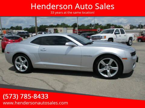 2012 Chevrolet Camaro for sale at Henderson Auto Sales in Poplar Bluff MO