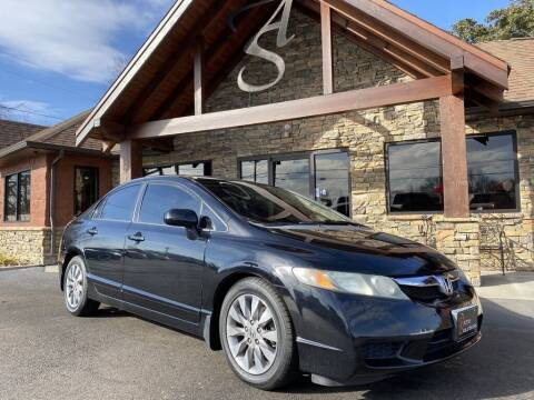 2009 Honda Civic for sale at Auto Solutions in Maryville TN