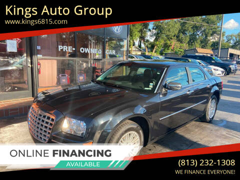 2010 Chrysler 300 for sale at Kings Auto Group in Tampa FL