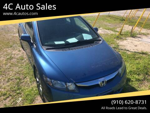 2009 Honda Civic for sale at 4C Auto Sales in Wilmington NC