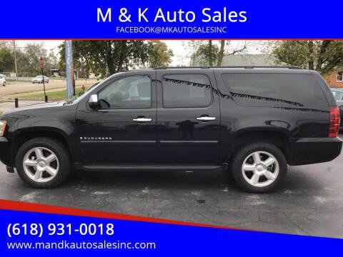 2008 Chevrolet Suburban for sale at M & K Auto Sales in Granite City IL
