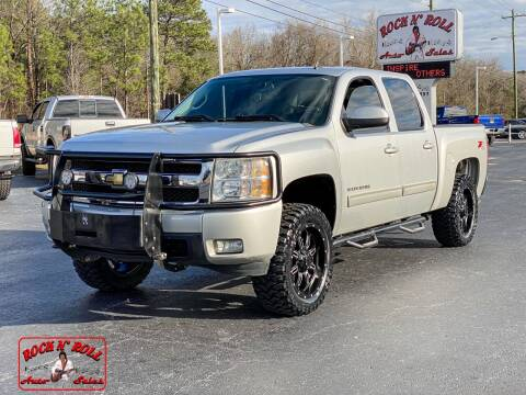 2011 Chevrolet Silverado 1500 for sale at Rock 'n Roll Auto Sales in West Columbia SC