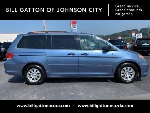 2010 Honda Odyssey for sale at Bill Gatton Used Cars - BILL GATTON ACURA MAZDA in Johnson City TN