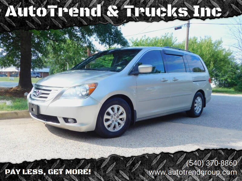 2009 Honda Odyssey for sale at AutoTrend & Trucks Inc in Fredericksburg VA
