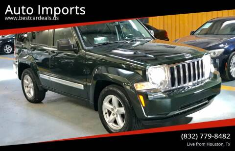 2011 Jeep Liberty for sale at Auto Imports in Houston TX
