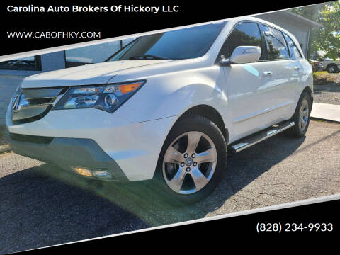 2007 Acura MDX for sale at Carolina Auto Brokers of Hickory LLC in Newton NC