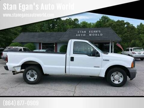 2005 Ford F-250 Super Duty for sale at STAN EGAN'S AUTO WORLD, INC. in Greer SC