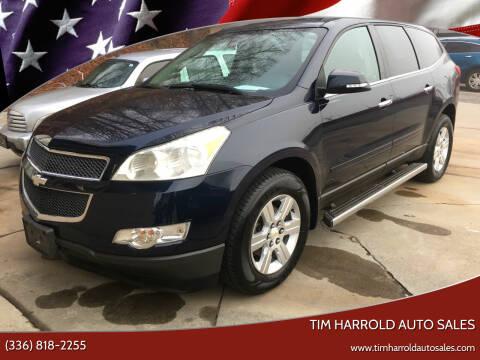 2011 Chevrolet Traverse for sale at Tim Harrold Auto Sales in Wilkesboro NC