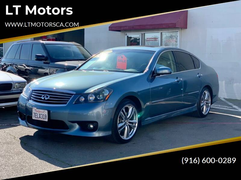 2008 Infiniti M45 for sale at LT Motors in Rancho Cordova CA