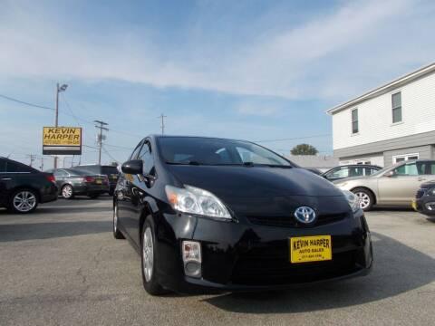 2011 Toyota Prius for sale at Kevin Harper Auto Sales in Mount Zion IL