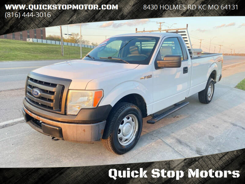 2010 Ford F-150 for sale at Quick Stop Motors in Kansas City MO