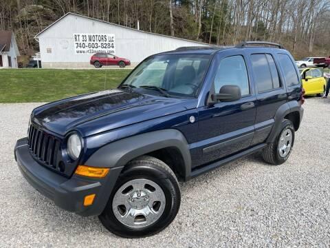 2006 Jeep Liberty for sale at Rt 33 Motors LLC in Rockbridge OH