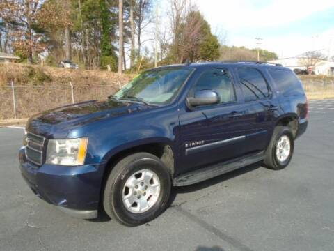2007 Chevrolet Tahoe for sale at Atlanta Auto Max in Norcross GA