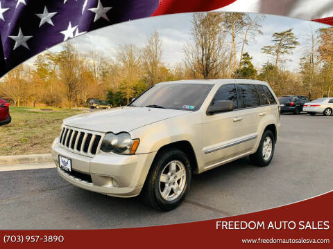 2007 Jeep Grand Cherokee for sale at Freedom Auto Sales in Chantilly VA