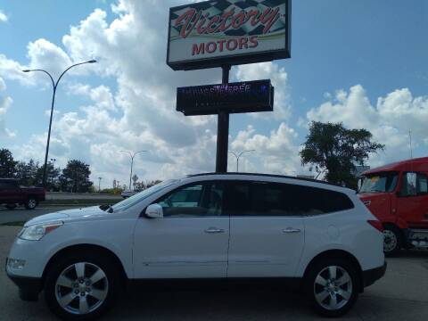 2009 Chevrolet Traverse for sale at Victory Motors in Waterloo IA