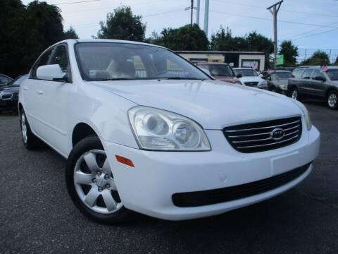 2007 Kia Optima for sale at Unlimited Auto Sales Inc. in Mount Sinai NY