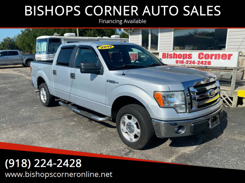 2012 Ford F-150 for sale at BISHOPS CORNER AUTO SALES in Sapulpa OK