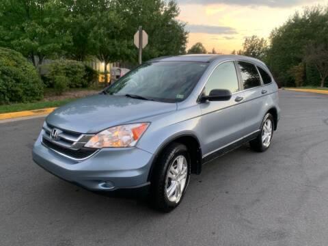 2011 Honda CR-V for sale at Dreams Auto Group LLC in Sterling VA