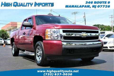 2007 Chevrolet Silverado 1500 for sale at High Quality Imports in Manalapan NJ