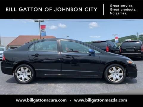 2009 Honda Civic for sale at Bill Gatton Used Cars - BILL GATTON ACURA MAZDA in Johnson City TN