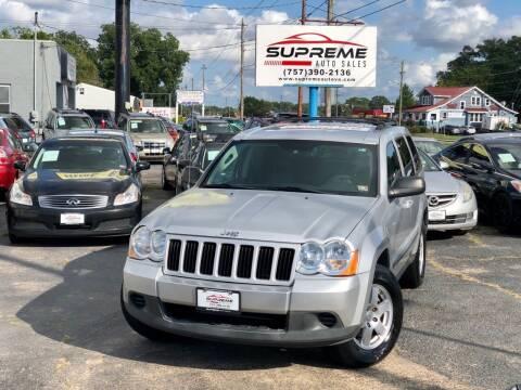 2009 Jeep Grand Cherokee for sale at Supreme Auto Sales in Chesapeake VA