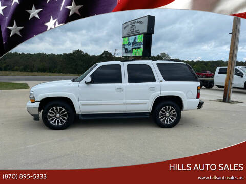 2005 Chevrolet Tahoe for sale at Hills Auto Sales in Salem AR