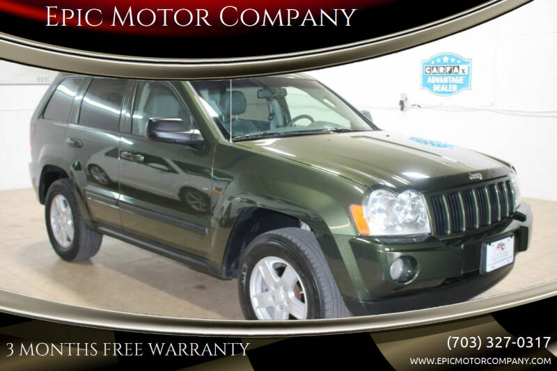 2007 Jeep Grand Cherokee for sale at Epic Motor Company in Chantilly VA