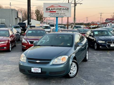 2007 Chevrolet Cobalt for sale at Supreme Auto Sales in Chesapeake VA