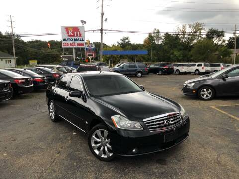 2007 Infiniti M35 for sale at KB Auto Mall LLC in Akron OH
