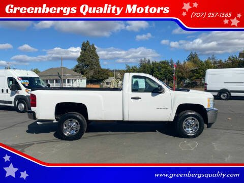 2011 Chevrolet Silverado 2500HD for sale at Greenbergs Quality Motors in Napa CA