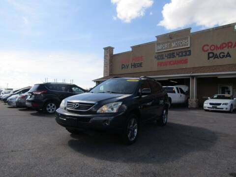 2006 Lexus RX 400h for sale at Import Motors in Bethany OK