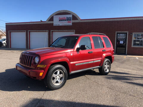 2005 Jeep Liberty for sale at Family Auto Finance OKC LLC in Oklahoma City OK