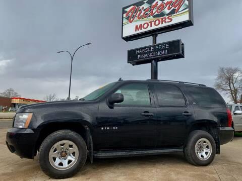 2008 Chevrolet Tahoe for sale at Victory Motors in Waterloo IA
