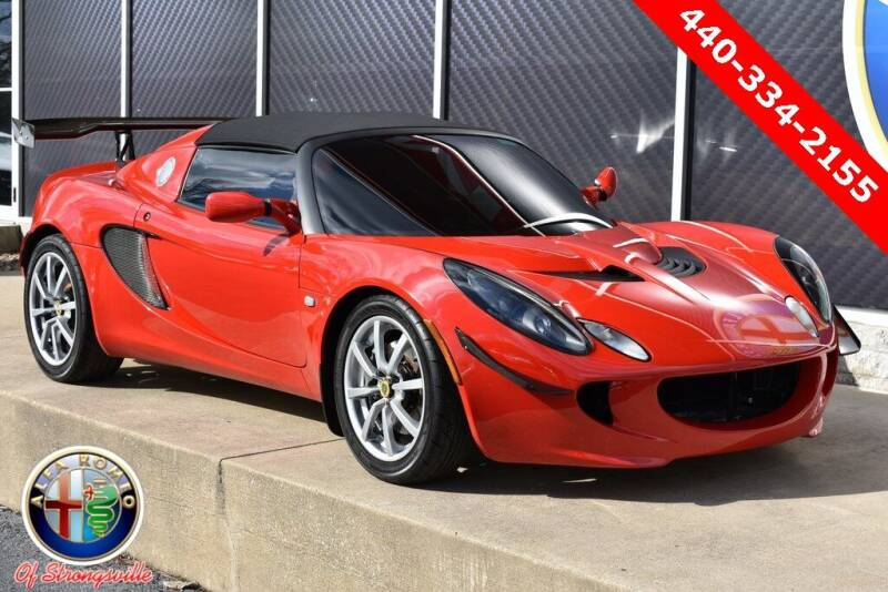2005 Lotus Elise for sale at Alfa Romeo & Fiat of Strongsville in Strongsville OH