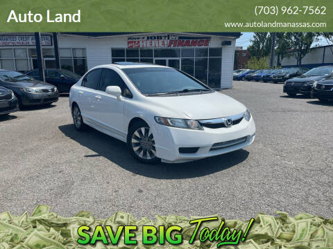 2011 Honda Civic for sale at Auto Land in Manassas VA