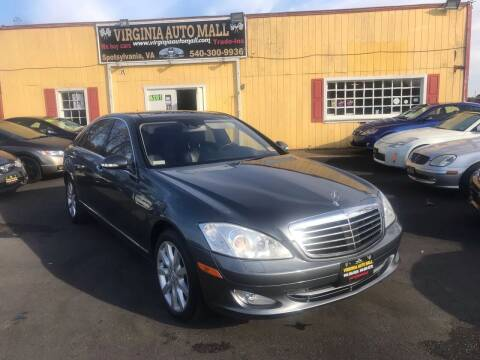 2007 Mercedes-Benz S-Class for sale at Virginia Auto Mall in Woodford VA