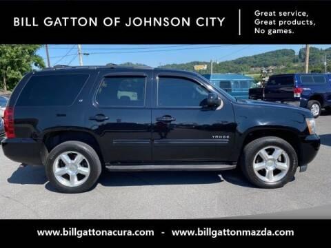 2010 Chevrolet Tahoe for sale at Bill Gatton Used Cars - BILL GATTON ACURA MAZDA in Johnson City TN