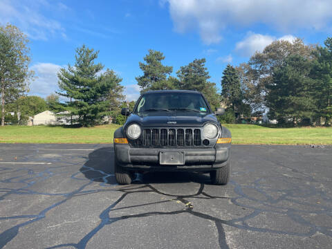 2006 Jeep Liberty for sale at KNS Autosales Inc in Bethlehem PA