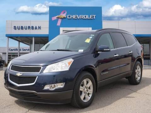 2009 Chevrolet Traverse for sale at Suburban Chevrolet of Ann Arbor in Ann Arbor MI