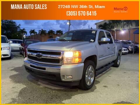 2011 Chevrolet Silverado 1500 for sale at MANA AUTO SALES in Miami FL