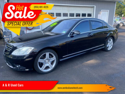 2008 Mercedes-Benz S-Class for sale at A & R Used Cars in Clayton NJ