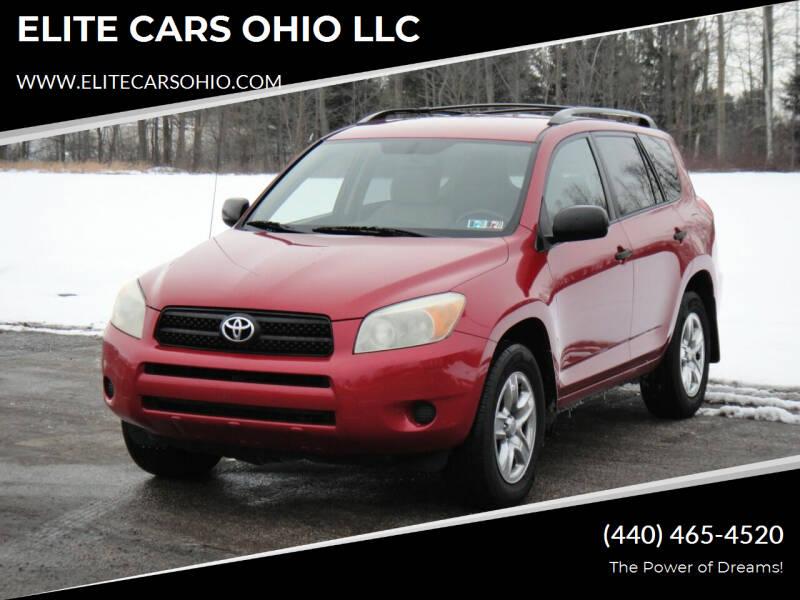 2008 Toyota RAV4 for sale at ELITE CARS OHIO LLC in Solon OH