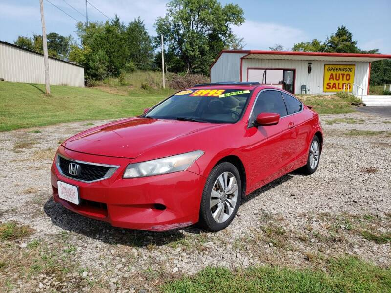 2008 Honda Accord for sale at Greenwood Auto Sales in Greenwood AR